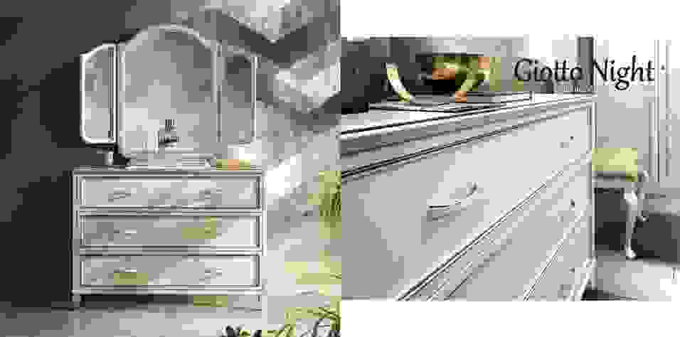 CHEST OF 3 DRAWERS (GIOA)