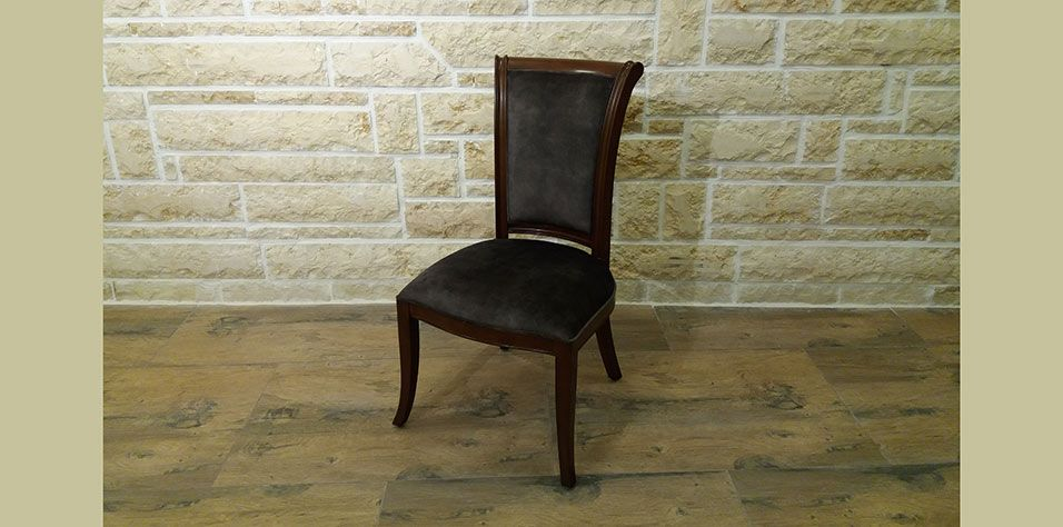 DINING CHAIR (1054)