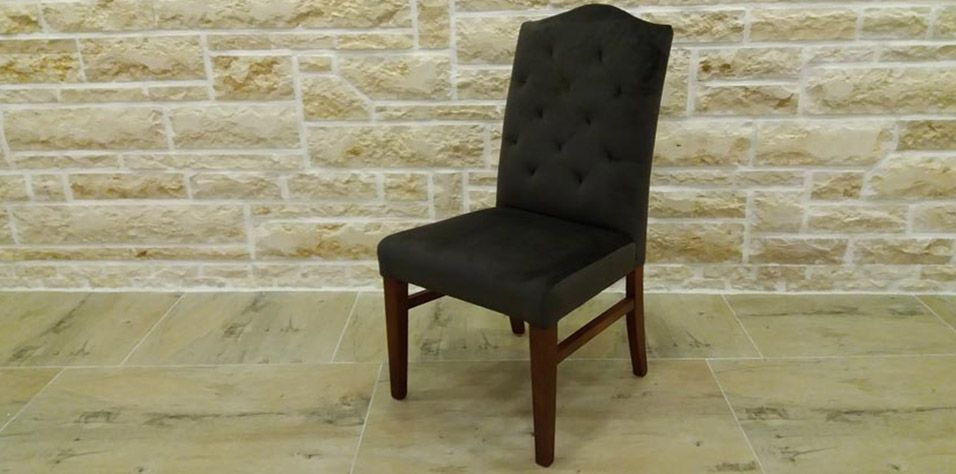 DINING CHAIR (G567)